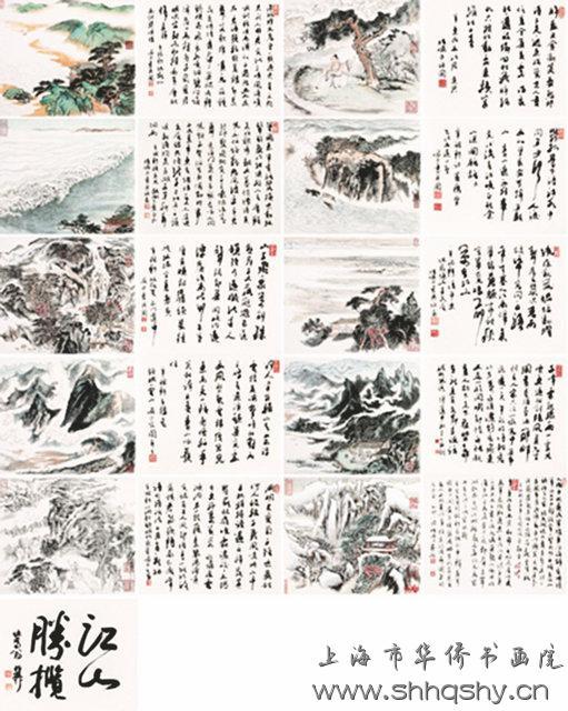 北京保利2012年拍品展示